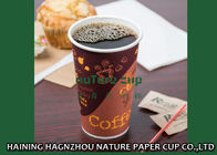 Hot Drink Paper Party Cups , 16 Oz Starbucks Paper Coffee Cups Eco Friendly